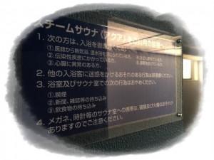 IMG_7076
